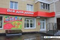 foto.cheb.ru-135204